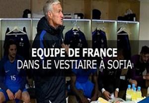 خوشحالی بازیکنان تیم ملی فرانسه از برد مقابل بلغارستان