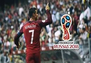 15 گل رونالدو در مرحله مقدماتی جام جهانی