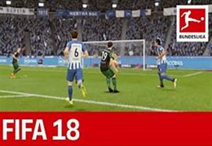 شبیه سازی بازی هرتابرلین - شالکه در FIFA 18