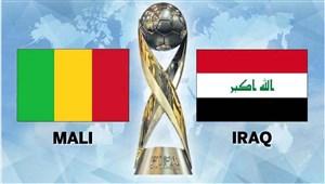 خلاصه بازی مالی 5 - عراق 1 (جام جهانی زیر17سال)