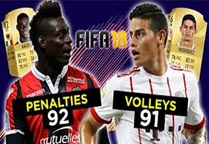 ترین های بازی FIFA 18