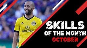 بهترین تکنیک های ماه اکتبر در لیگ آمریکا