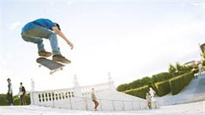 حرکات زیبای اسکیت بورد در پایتخت اتریش