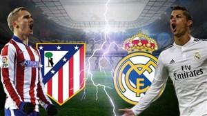 پیش بازی اتلتیکومادرید - رئال مادرید
