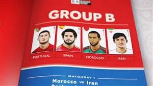طراحی جالب گروه های جام جهانی 2018 روسیه