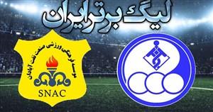 خلاصه بازی استقلال خوزستان 0 -  صنعت نفت آبادان 1