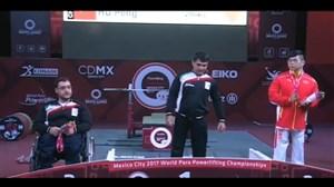 کسب مدال طلا پاراوزنه برداری و محرومیت والیبالی ها
