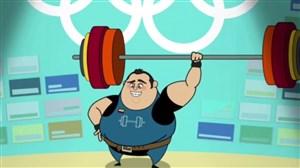 انیمیشن زیبا در مورد ناداوری در حق بهداد سلیمی