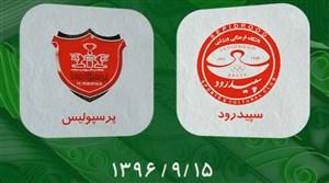 ادامه پیروزی های برانکو اینبار در رشت مقابل سپید رود