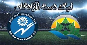 خلاصه بازی شهرداری ماشهر 1 - گل گهر سیرجان 0