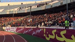 حضور هواداران پرشور بادران در استادیوم آزادی