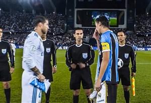 خلاصه بازی رئال مادرید 1 - گرمیو 0
