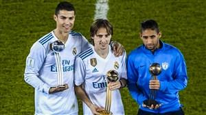 اهدای جوایز فردی جام باشگاه های جهان 2017