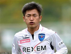 تمدید قرارداد ستاره سابق ژاپن در 50 سالگی!