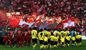پیش بازی جام حذفی آلمان بایرن مونیخ - دورتموند