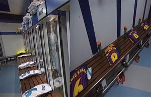 رختکن دو تیم رئال مادرید و بارسلونا قبل از الکلاسیکو
