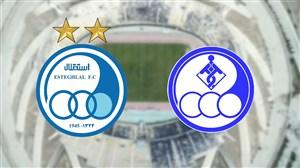 خلاصه بازی استقلال خوزستان 0 - استقلال 3