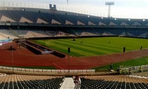 تماشای خانوادگی جام جهانی در استادیوم آزادی