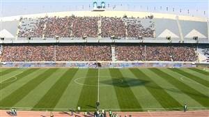 حال و هوای استادیوم آزادی و ترکیب پرسپولیس و تراکتور