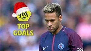 5 گل برتر بازیکنان برزیلی شاغل در لیگ فرانسه (18-2017)