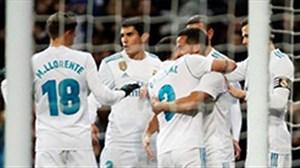 مروری بر مرحله یک هشتم نهایی جام حذفی اسپانیا