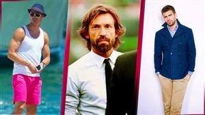 خوشتیپ ترین فوتبالیست های دنیا