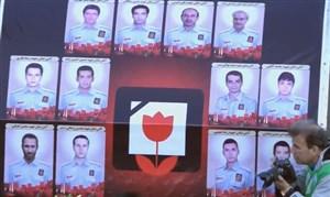 ادای احترام به شهدای آتش نشان و حادثه سانچی (پرسپولیس - گسترش فولاد )