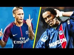 تلفیق رونالدینیو و نیمار دو ستاره برزیلی پاریسی ها