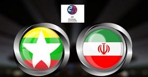 خلاصه بازی ایران 14 - میانمار 0
