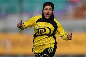 گفتگو با فروغ موری برترین گل زن فوتبال بانوان
