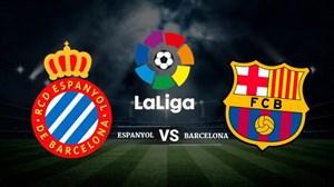خلاصه بازی اسپانیول 1 - بارسلونا 1