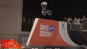 لحظات جذاب از فینال مسابقات دوچرخه سواری BMX