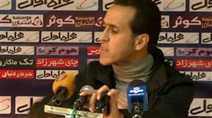 کنفرانس خبری جنجالی و کامل علی کریمی پس از بازی سپیدرود- استقلال خوزستان