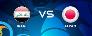 خلاصه فوتسال عراق 0 - ژاپن 3 ( قهرمانی آسیا 2018 )
