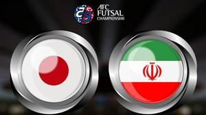 خلاصه بازی ایران 4 - ژاپن 0