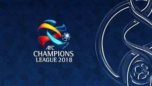 کاندید های بهترین گل هفته اول لیگ قهرمانان آسیا