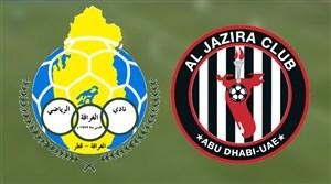 خلاصه بازی الجزیره امارات 3 - الغرافه 2 (گلزنی طارمی)