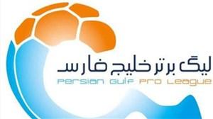 مروری بر هفته ٢٣ لیگ برتر ٩٧-٩٦