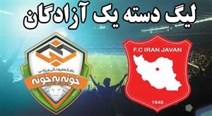 خلاصه بازی ایران جوان بوشهر 0 - خونه به خونه بابل 2