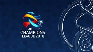 پایان مرحله گروهی لیگ قهرمانان آسیا
