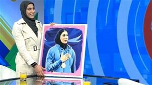 گفتوگو با حمیده عباسعلی، قهرمان ملی کاراته -بخش دوم