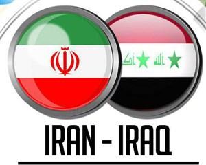 خلاصه بسکتبال ایران 83 - عراق 53