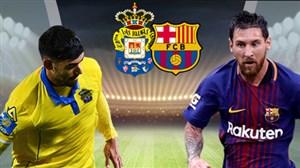 خلاصه بازی لاس پالماس 1 - بارسلونا 1