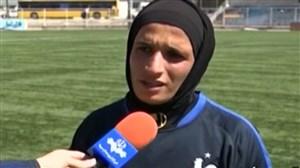 حواشی بازی منتخب فارس و پالایش گاز ایلام در فوتبال بانوان