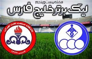 خلاصه بازی استقلال خوزستان 1 - نفت تهران 0
