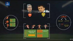 آنالیز پرسپولیس پیش از بازی با الوصل
