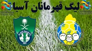 خلاصه بازی الغرافه 1 - الاهلی عربستان 1