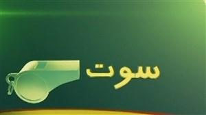 از اختلاف سیدجلال با پیروانی تا هشدار به هواداران استقلال