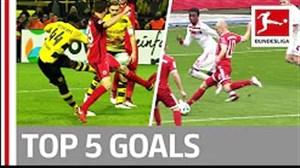 5 گل برتر هفته 26 بوندسلیگا