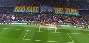 درخواست هواداران بارسلونا از خداوند برای حفظ مسی